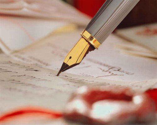 юридическая консультации юридическим лицам